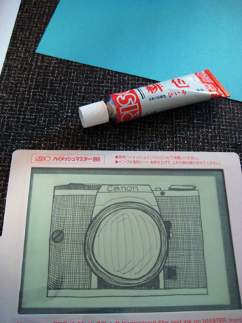 print gocco screen: before ink application